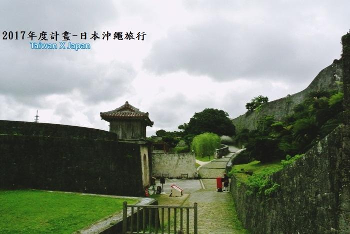 日本沖繩旅行281