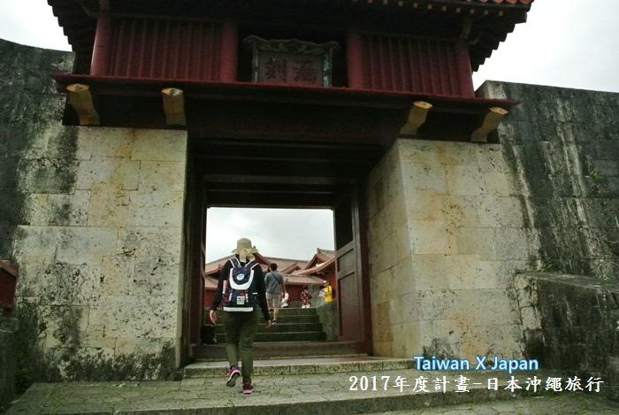 日本沖繩旅行282
