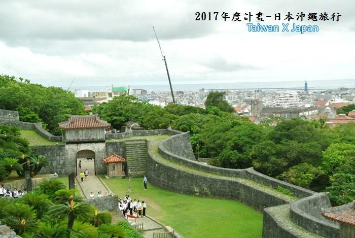 日本沖繩旅行285