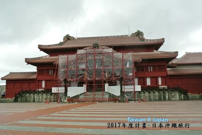日本沖繩旅行287