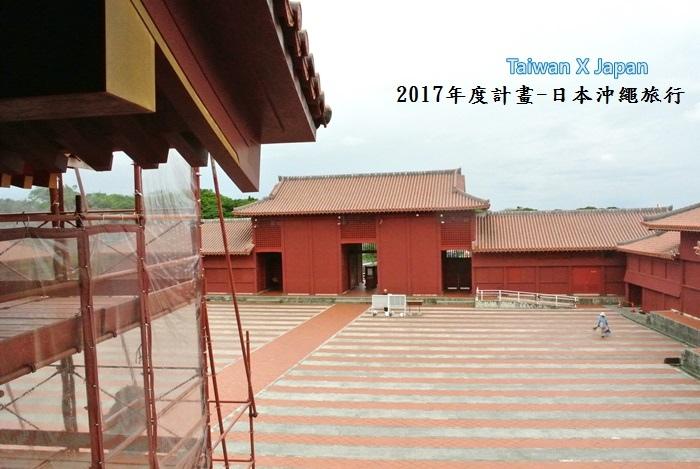 日本沖繩旅行290.JPG