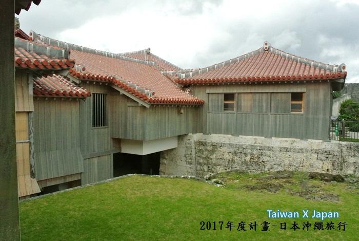日本沖繩旅行288.JPG