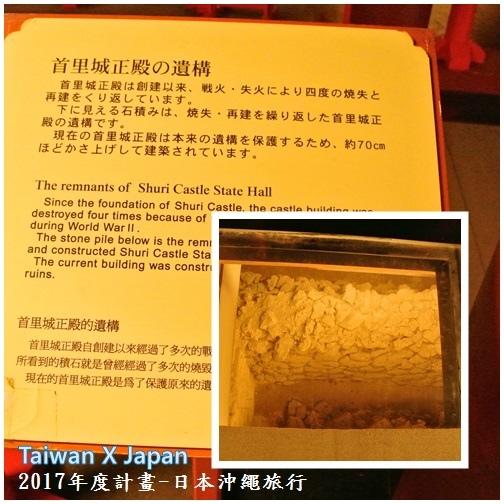 日本沖繩旅行292.jpg