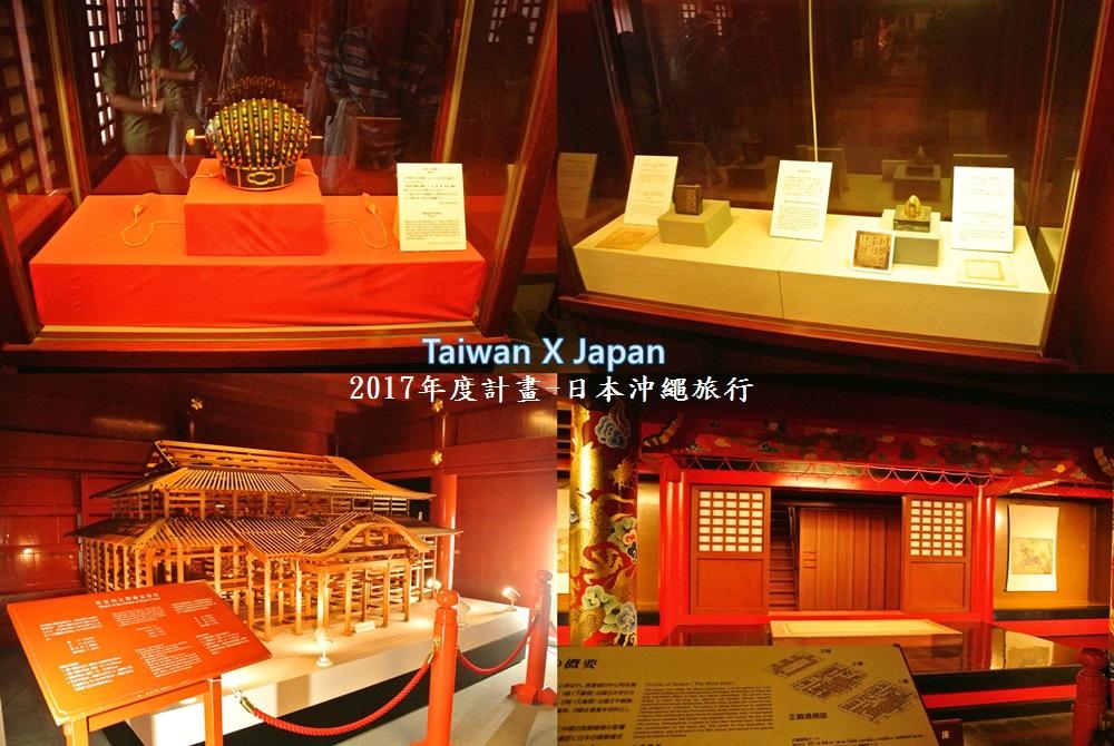 日本沖繩旅行291.jpg