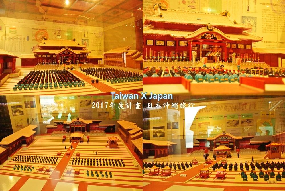 日本沖繩旅行293.jpg