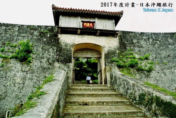 日本沖繩旅行294.JPG