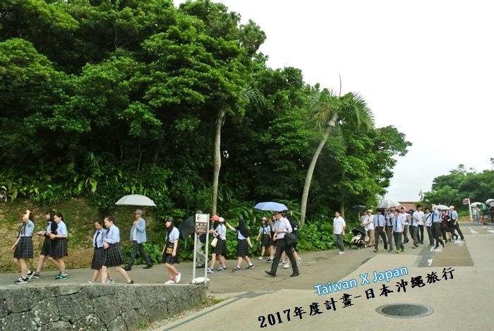日本沖繩旅行295.JPG