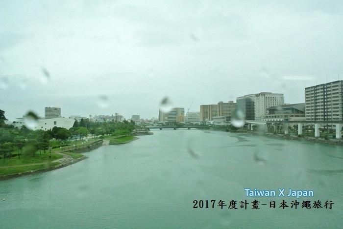 日本沖繩旅行296.JPG