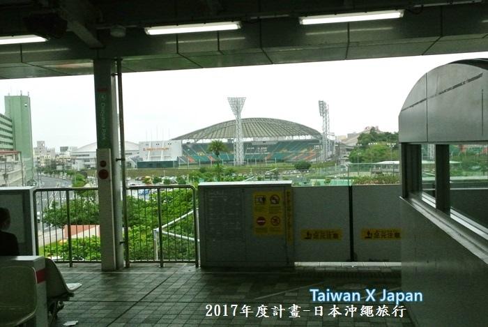 日本沖繩旅行300.JPG