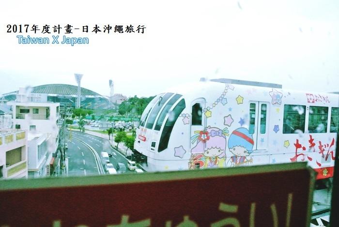 日本沖繩旅行301.JPG