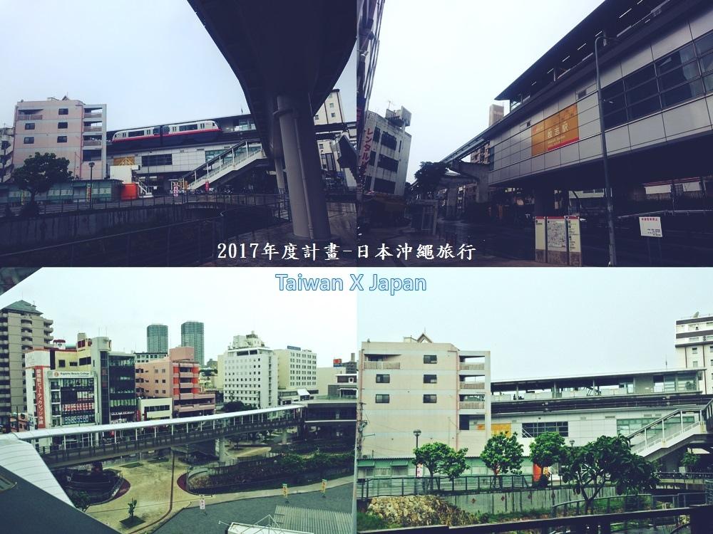 日本沖繩旅行297.jpg
