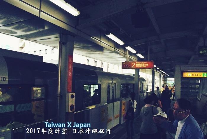 日本沖繩旅行298.JPG