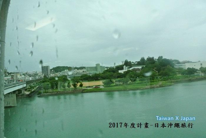 日本沖繩旅行299.JPG