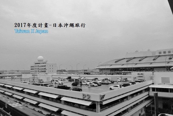 日本沖繩旅行305.JPG