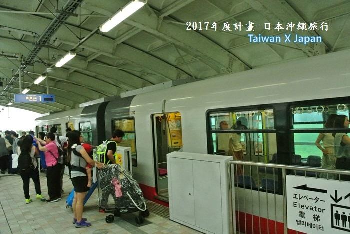 日本沖繩旅行303.JPG