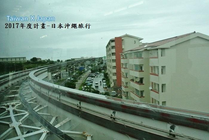 日本沖繩旅行302.JPG