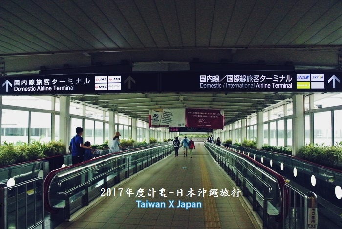 日本沖繩旅行308.JPG