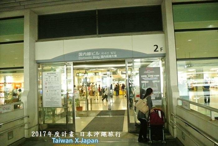 日本沖繩旅行311.JPG