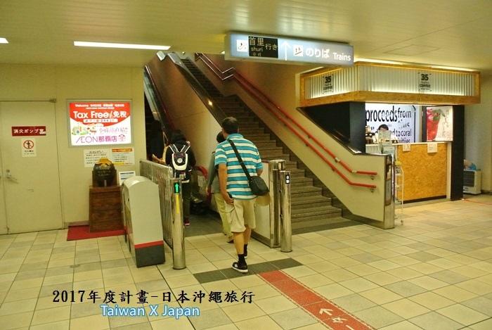 日本沖繩旅行314.JPG