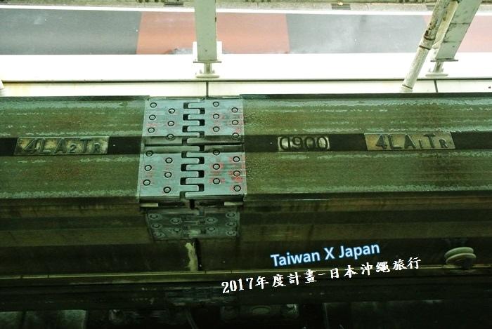 日本沖繩旅行316.JPG