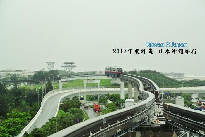 日本沖繩旅行315.JPG