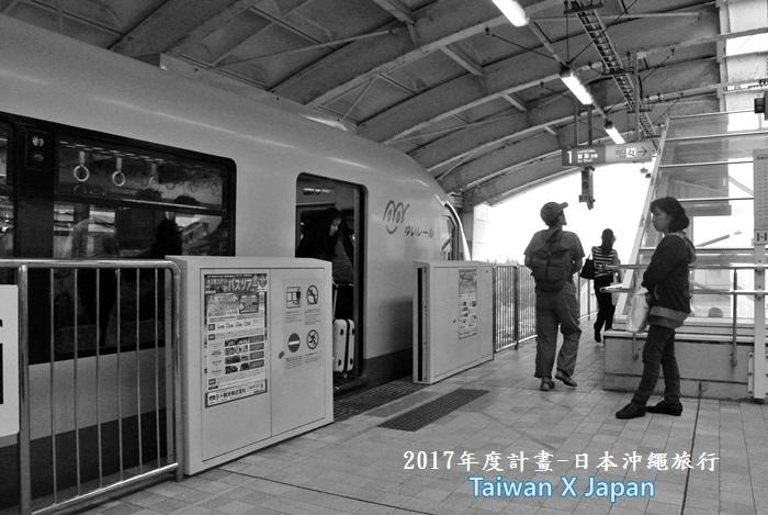 日本沖繩旅行317.JPG