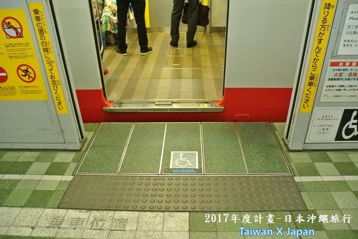 日本沖繩旅行321.JPG