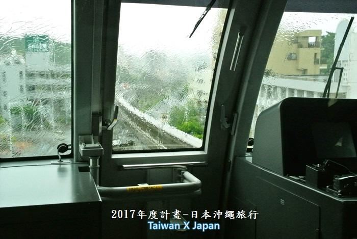 日本沖繩旅行318.JPG