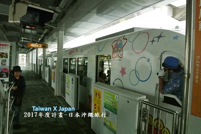 日本沖繩旅行319.JPG
