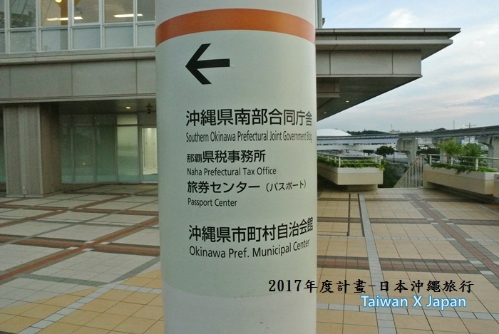 日本沖繩旅行326.JPG