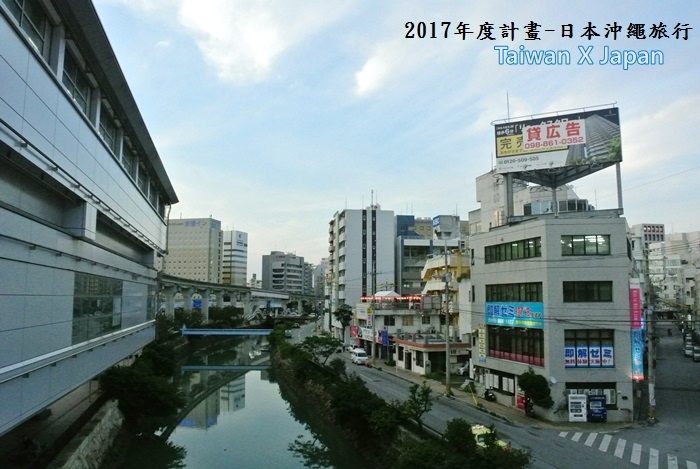 日本沖繩旅行323.JPG