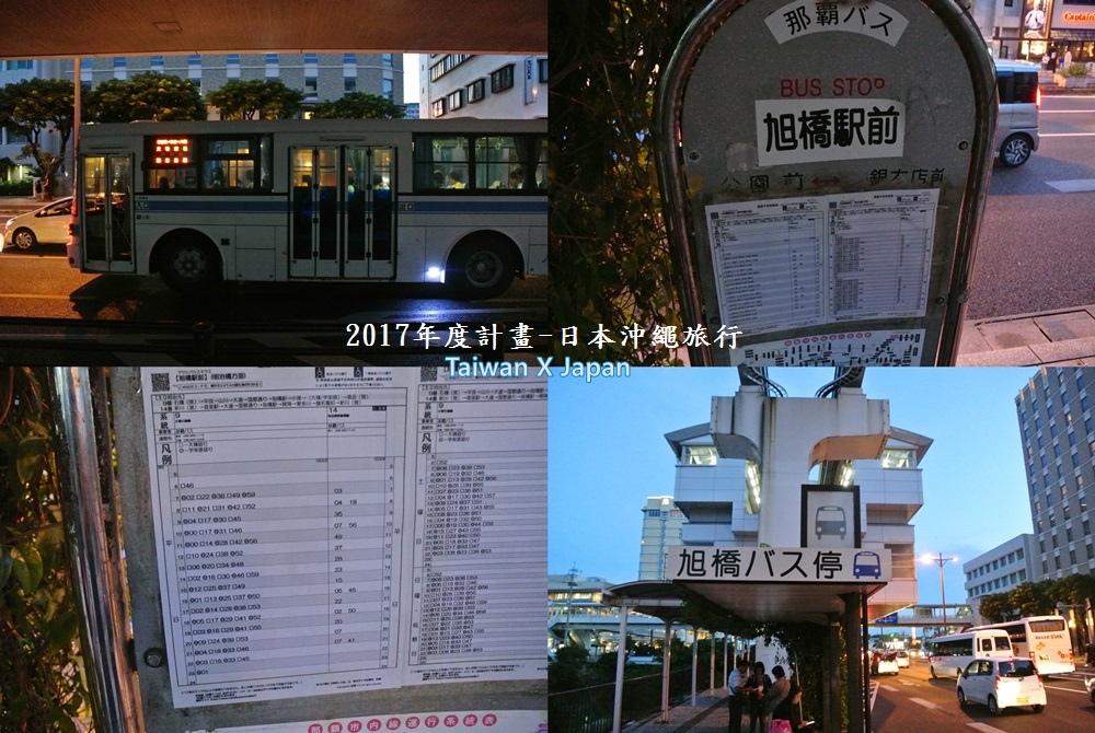 日本沖繩旅行332.jpg