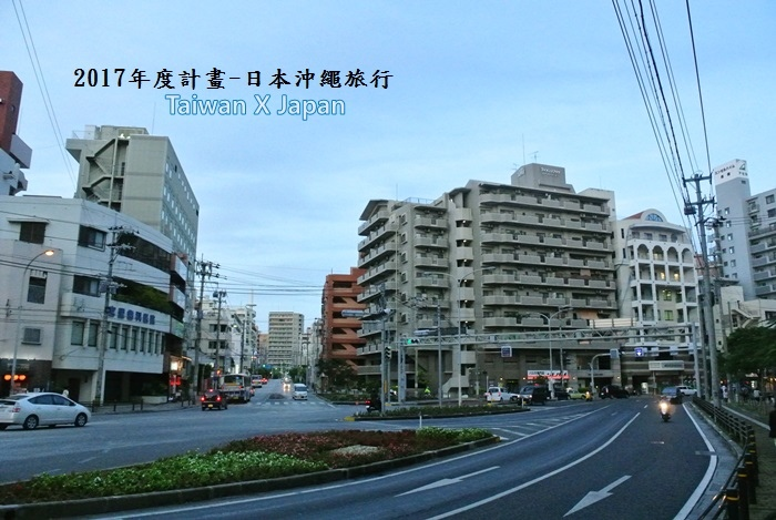 日本沖繩旅行329.JPG