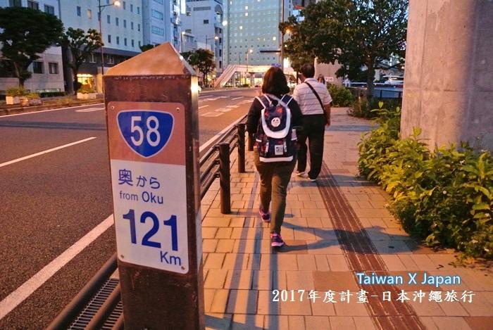 日本沖繩旅行333.JPG
