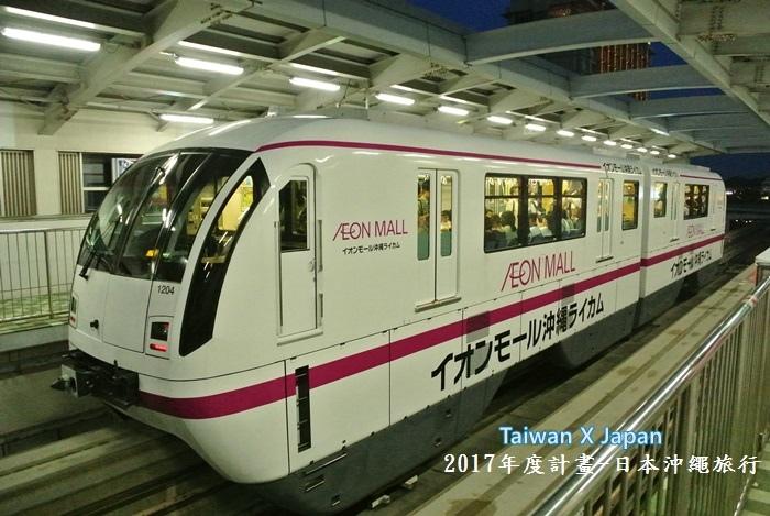 日本沖繩旅行334.JPG