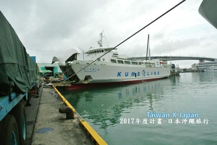 日本沖繩旅行335.JPG