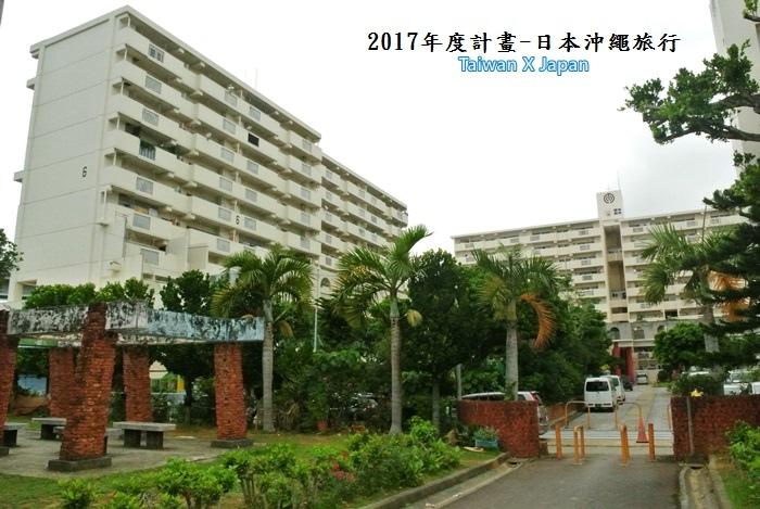 日本沖繩旅行345