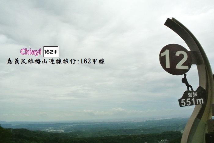 嘉義梅山太平1