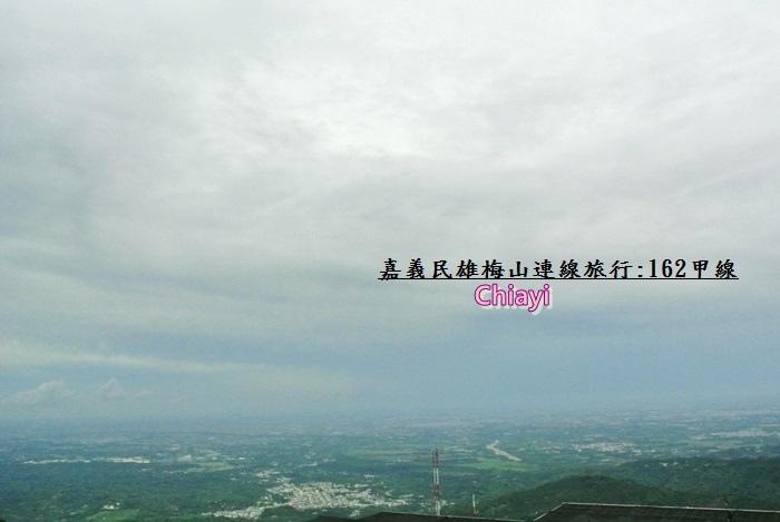 嘉義梅山太平7