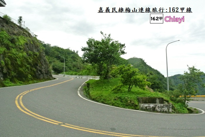 嘉義梅山太平21.JPG