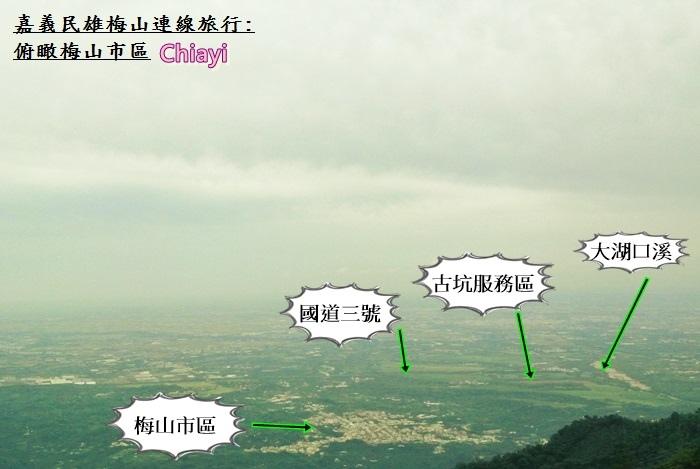 嘉義梅山太平18.JPG
