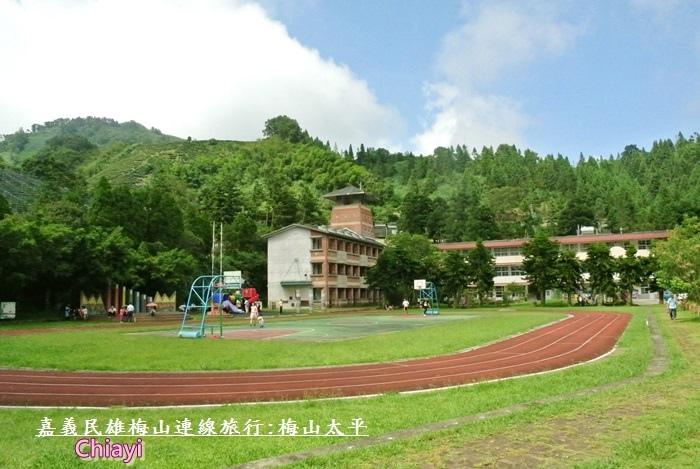 嘉義梅山太平32.JPG