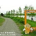 六甲菁埔埤春天景色3.JPG