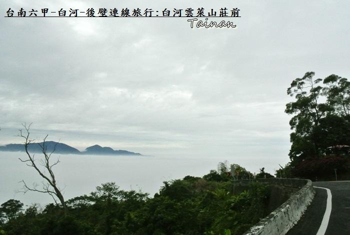 台南白河雲萊山莊3