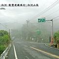 台南白河雲萊山莊6