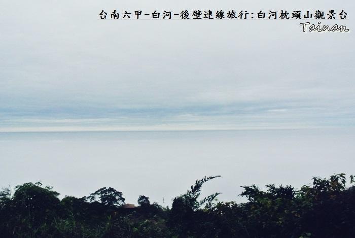 台南白河雲萊山莊7