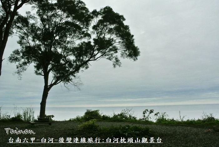 台南白河雲萊山莊8