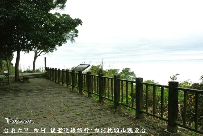 台南白河雲萊山莊9