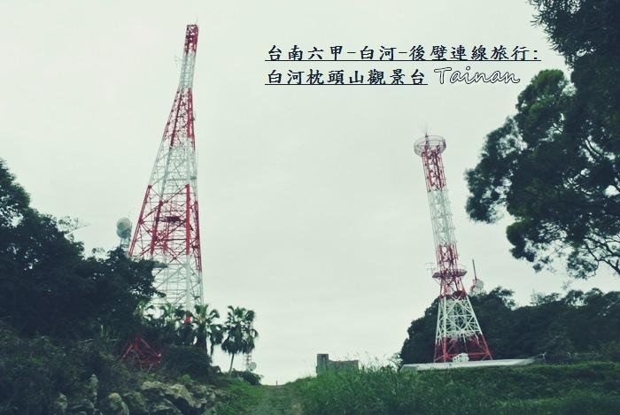 台南白河雲萊山莊10