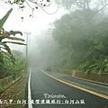 台南白河雲萊山莊12